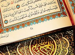 الرد على شبهة تأليف القرآن