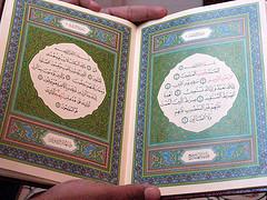 الرد على الأخطاء اللغوية المزعومة حول القرآن الكريم