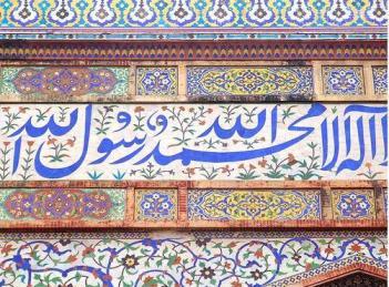 من روائع القرآن الكريم سارعوا، سابقوا
