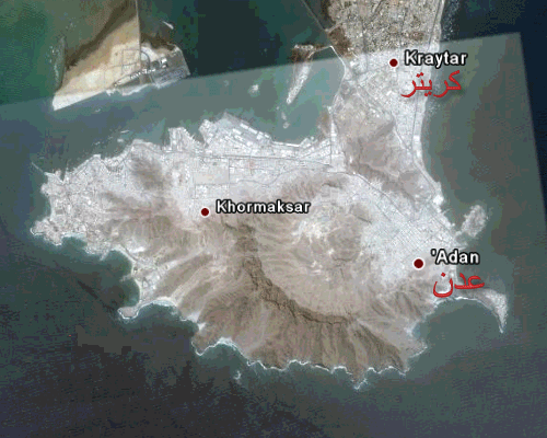 بركان عدن ونيران الحشر  12252182529384_21191280257