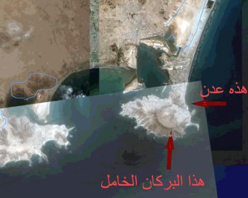 بركان عدن ونيران الحشر - بحث علمي رائع 12252183379384_11191