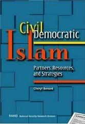 أواخر هود... والوصية الإلهية لنجاة الأمة الإسلامية
