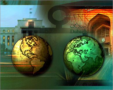 واقع الحل الإسلامي للأزمة المالية العالمية