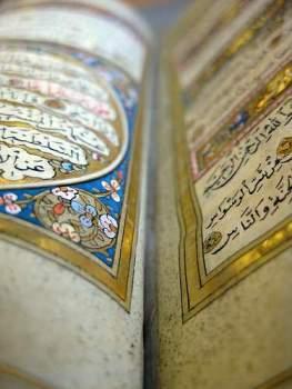الأبعاد الواقعية للنماذج القرآنية