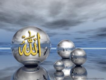 الله الواجد... حقيقة عقلية علمية شرعية