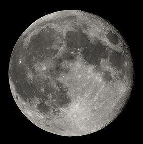 الرد شبهة: وجعل القمر فيهن نوراً