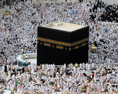 ربع سكان العالم مسلمون