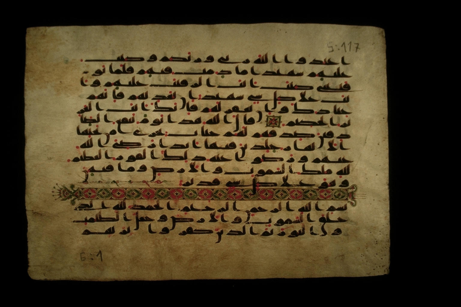تحميل كتاب مخطوطات مدفونة pdf