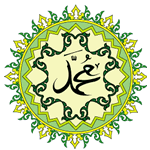 الإعجاز في حياة النبي صلى الله عليه وسلم Muhammad_callig.png