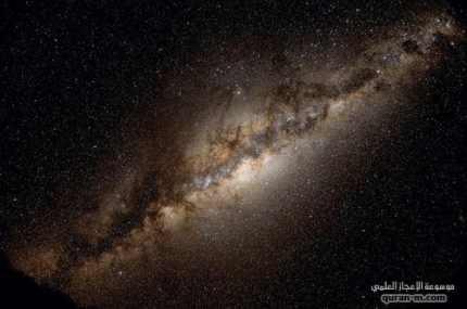 البناء الكوني كلمات قرآنية يردّدها علماء الغرب