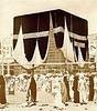 الوقف في الإسلام