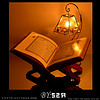 هل القرآن يغني عن السنة ؟
