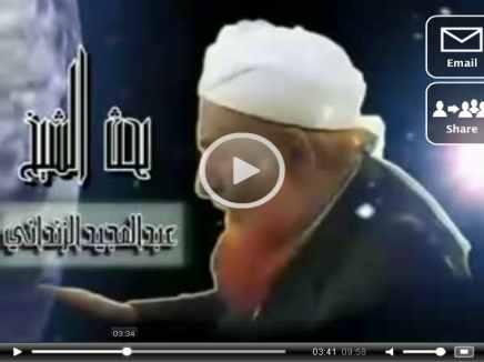 فلم الأقمار الصناعية تشهد على نبوة محمد صلى الله عليه وسلم