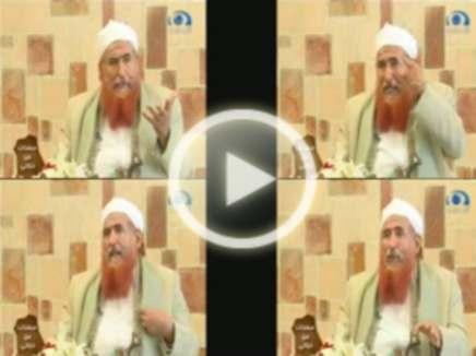 الشيخ عبد المجيد الزنداني يتحدث عن لقائه مع البرفسور كيث مور والإعجاز العلمي في علم الأجنة