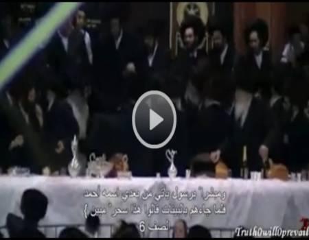 الحقيقة الصارخة اسم النبي محمد مكتوب في التوراة والإنجيل