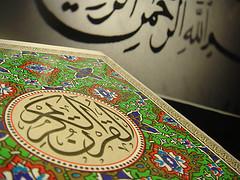 الإعجاز التّأثيريّ للقرآن الكريم